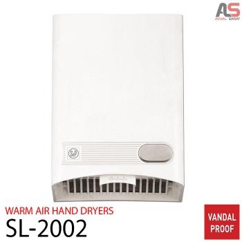 دست خشک کن هیتردار SL-2002 | WARM AIR HAND DRYERS SL-2002