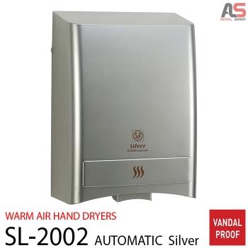 دست خشک کن هیتر دار SL-2002 Automatic Silver | WARM AIR HAND DRYERS SL-2002 AUTOMATIC SILVER