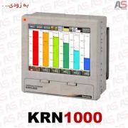 رکوردر آتونیکس KRN1000 نمایشگردار