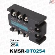 رله SSR سه فاز 25آمپر DC TO AC مدل KMSR-DT0254