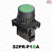 شاستی استارت سبز قطر22 S2PR-P1GA