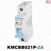کلید مینیاتوری تک پل 2آمپر تیپ روشنایی کاکن KMCBB021P-2A