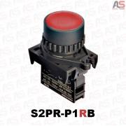 شاستی استپ قرمز قطر22 S2PR-P1RB